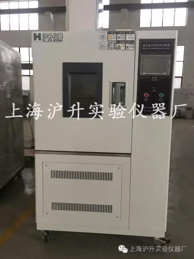 上海飞机噪音影响区域